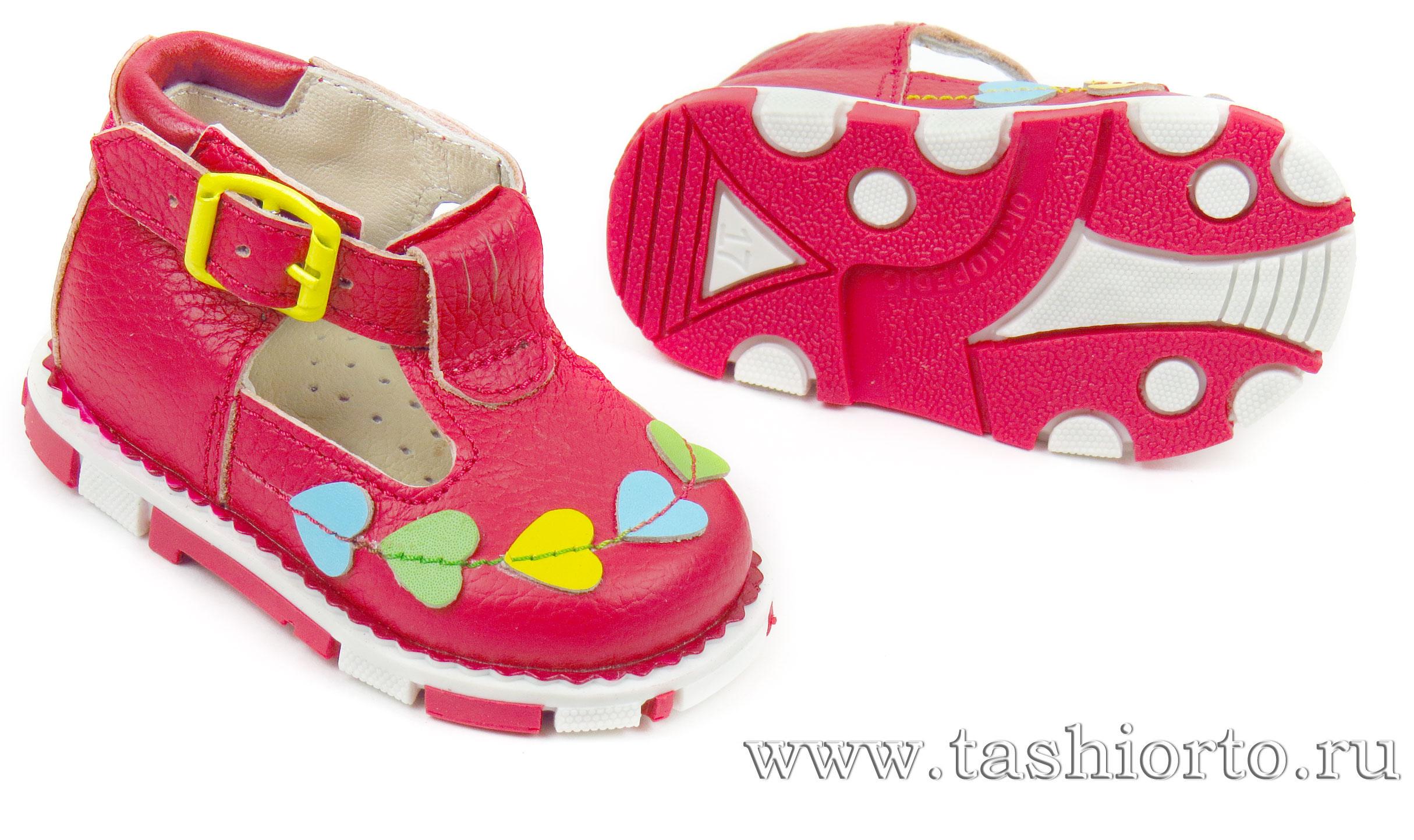 Детские профилактические туфли