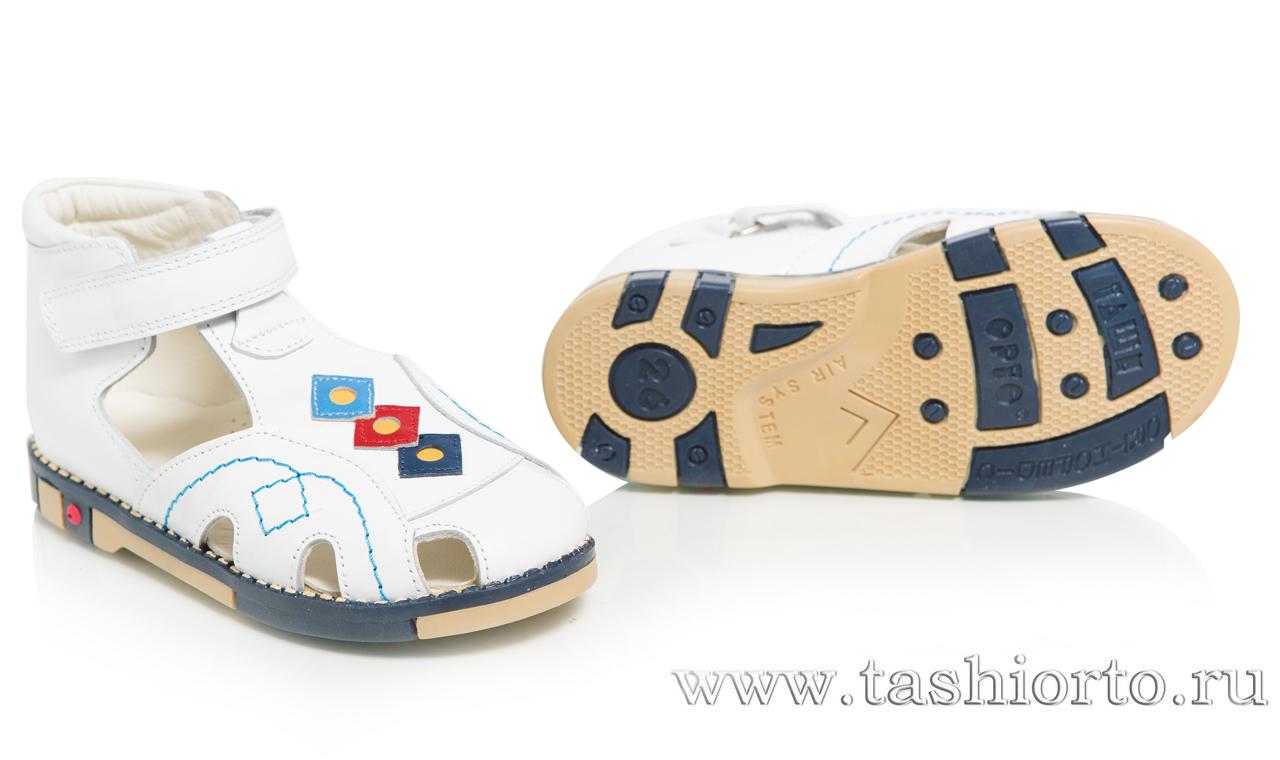 Обувь Таши Орто 6