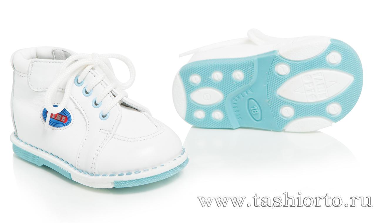 Детские профилактические ботинки