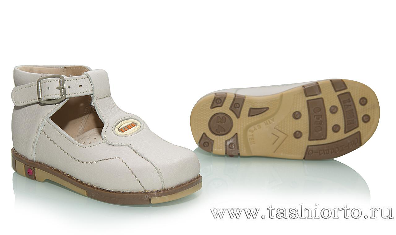 Правила ухода за детской профилактической обувью