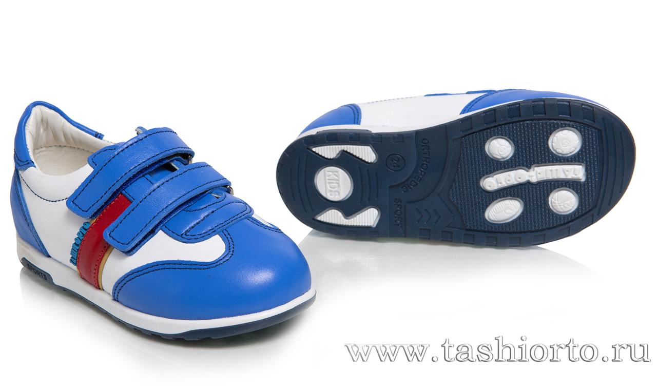 Обувь Таши Орто